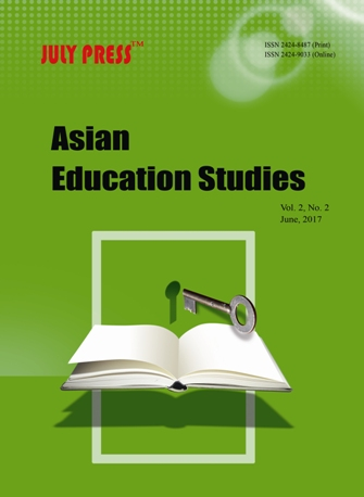 Asian Education Studies